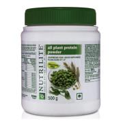 Amway Protein Powder 500g
