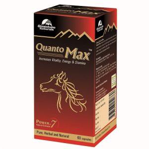 Quantum Naturals Quanto Max